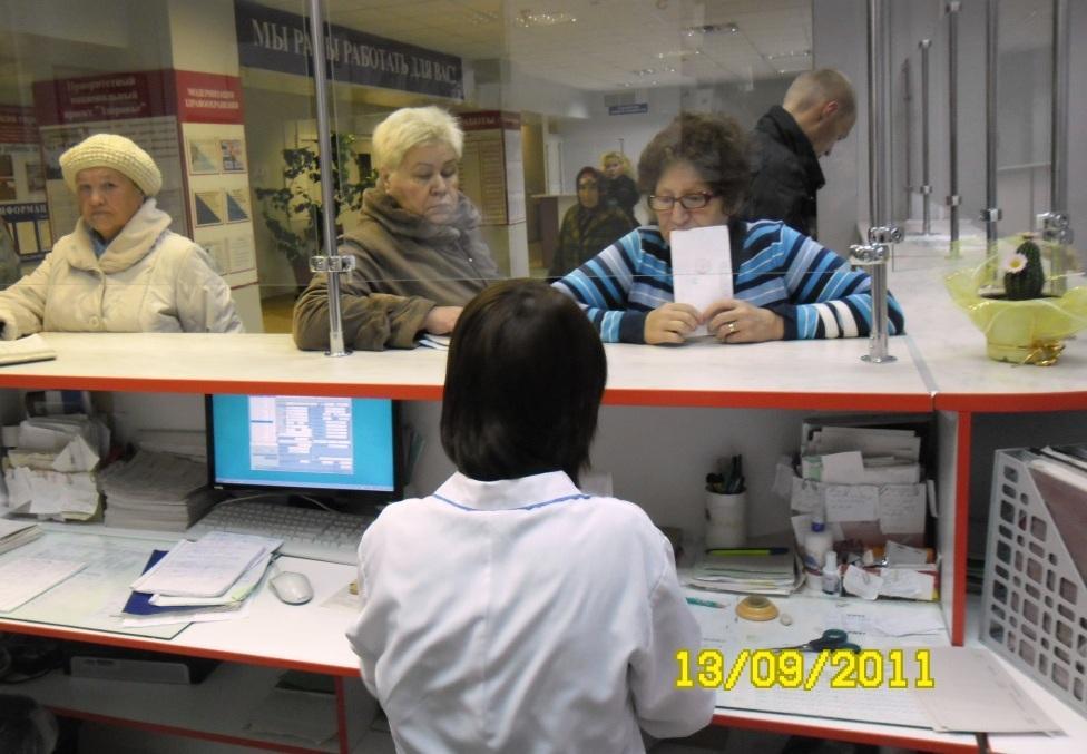 Психотерапевт в москве в больнице